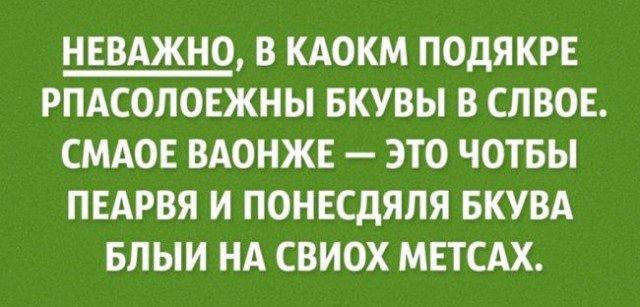 gapp560519e89eddd2.61495798