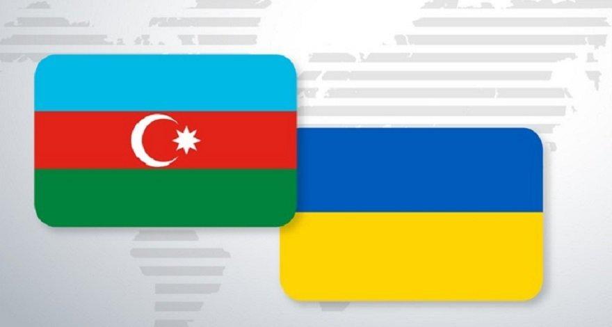 МИД: Азербайджан поддерживает территориальную целостность Украины