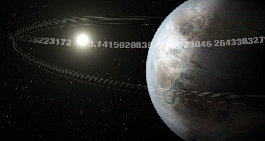 Астрономы открыли многообещающую «планету Пи»