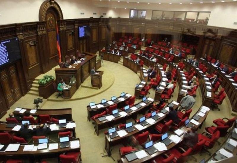 armenian parliament 161120