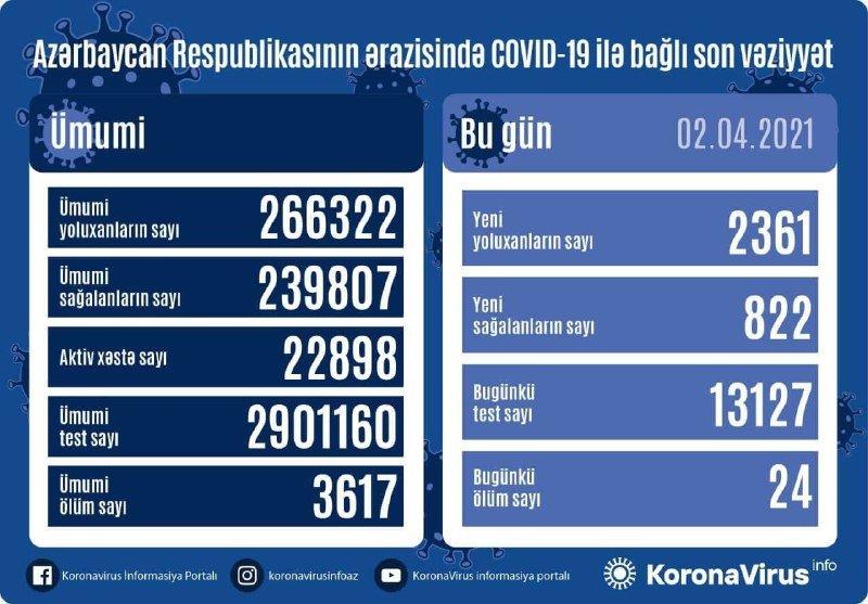 8CD039DC 291A 47C9 82A1 D9C0F6F26E00 78